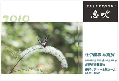 0911_dm_b2a.jpg