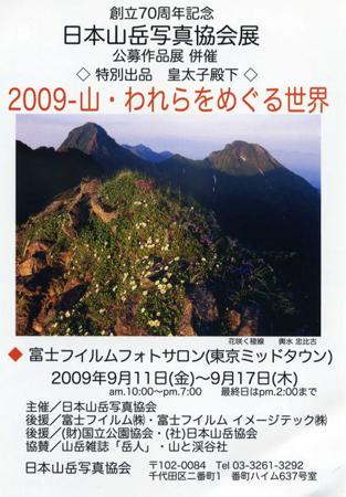 2010kyoukaihonnbu2003[1]s.jpg
