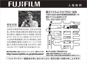 「色-X-情」仙台展DM---hagihara-2s.jpg