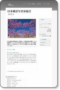 JSPAHP201504.jpg
