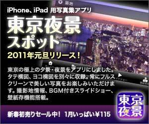 bl_TokyoNight.jpg