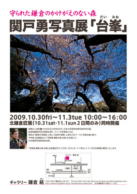 jspa-2009-10-09T16_05_58-1[1]s.jpg